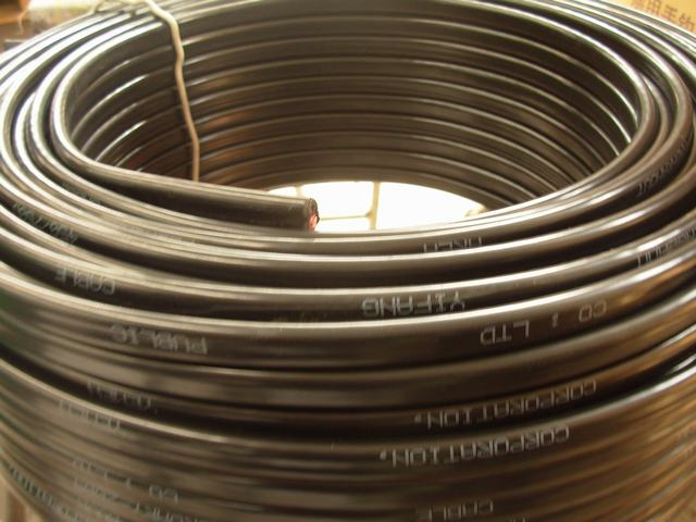 Copper PVC Flat Wire