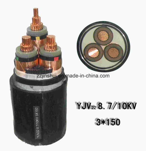 Factory Price High Voltage Power Cable
