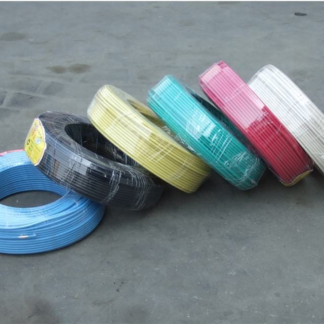 PVC Insulated Electric Wires/Indoor House Wire 1.5 2.5 4 6